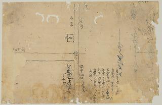 <b>奈良町最古の地図</b> 『大和国小五月郷指図断簡』